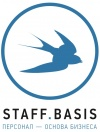 STAFF BASIS GROUP